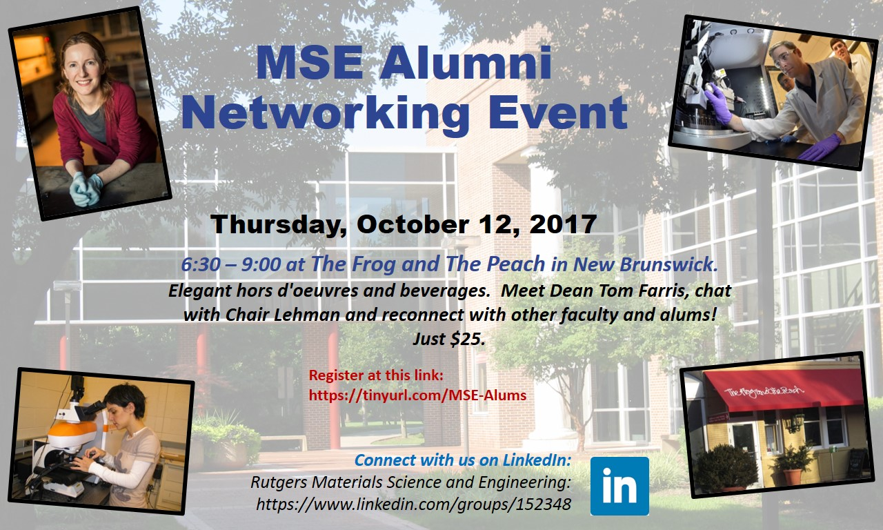 Alum Networking Postcard 08-22-2017.jpg